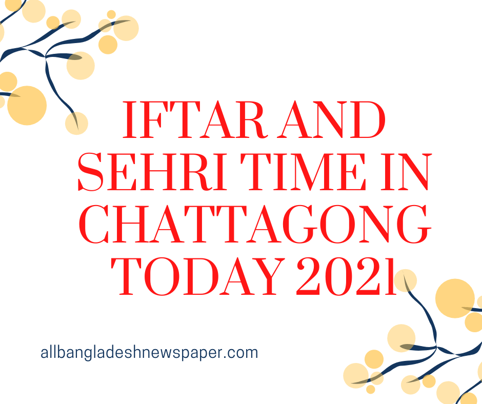 chittagong-iftar-and-sheri-time-2021